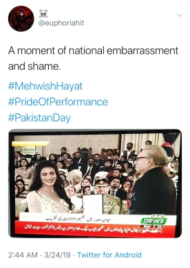 PEOPLE GOING INSANE at Mehwish Hayat for being awarded the